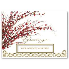 Red Berry Radiance Business Holiday Card